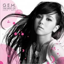 鄧紫棋( G.E.M. ) G.E.M. THE BEST OF 2008~2012專輯