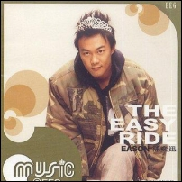 陳奕迅( Eason Chan ) The Easy Ride專輯