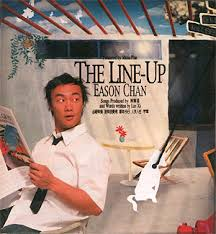 陳奕迅( Eason Chan ) The Line Up專輯